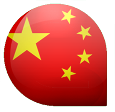 ESL Tutoring Abroad China
